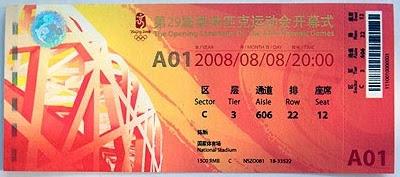 beijing ticket to opening ceremony