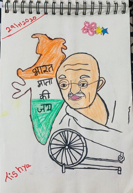 Mahatma Gandhi Drawing Pencil Sketch Colorful Realistic Art Images Drawing Skill