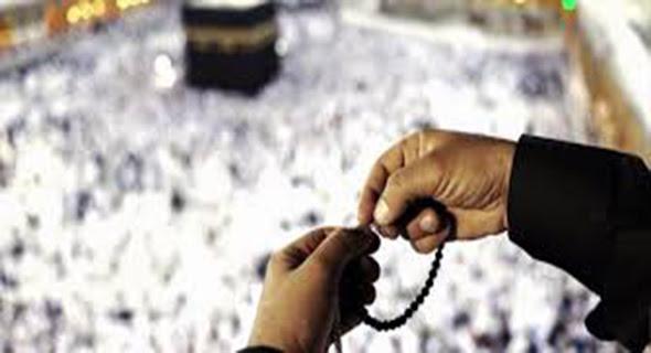 Berita Kali ini : Amalan Khusus Agar Cepat Pergi Haji, Bagikan !