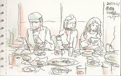 スケッチクロール夕食会 1 The dinner