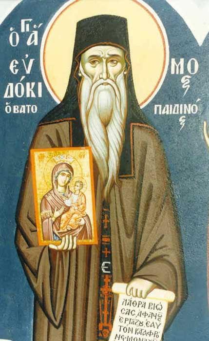 IMG ST. EUDOCIMUS, Monk, of Vatopedi, Athonite