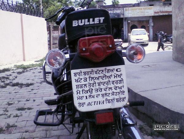 88 Love Status Hindi In Punjabi Hindi Status In Love Punjabi