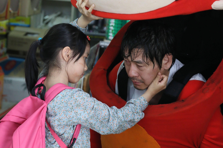 Risultati immagini per hope korea 2013 poster