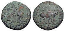 Đồng xu của vua Indo-Scythian Azes