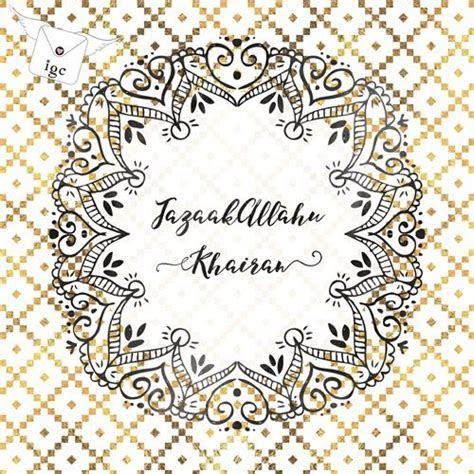Jazakallah khair islamic thank you card