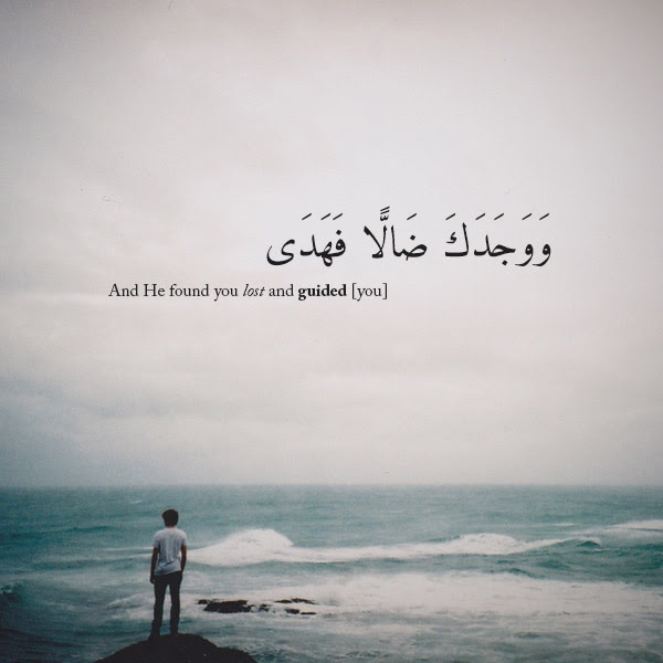 Best Ever Short Islamic Quotes About Life