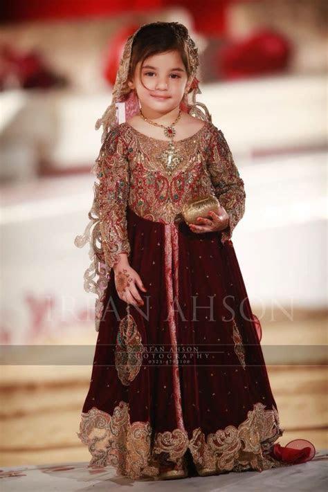 Kids Fancy dresses 2016 in Pakistan velvet   Style.Pk