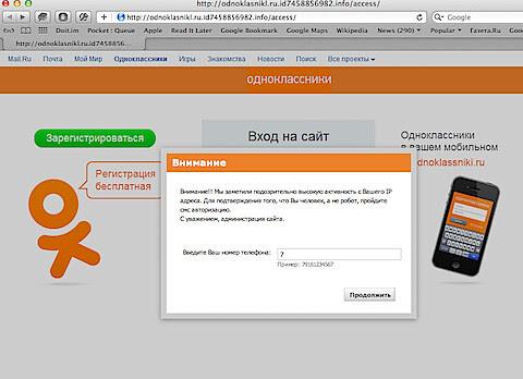 Screen Shot 2012-09-02 at 7.15.20 PM.png