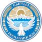 شعار قرغيزستان