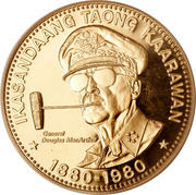 2500 Piso (General MacArthur) – obverse