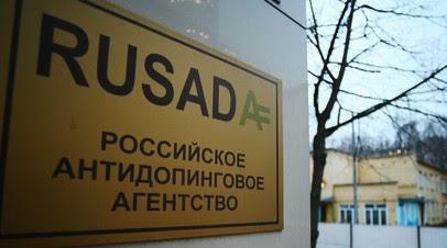 В USADA жёстко раскритиковали CAS за смягчение наказания России