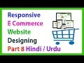 Responsive E Commerce Website Designing Part 8 Creating Footer In Hindi/Urdu
