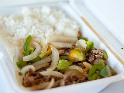 Pepper steak platter over rice