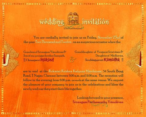 Sashtiapthapoorthi Invitation Samples In Tamil