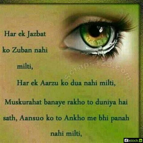 Green Eyes Quotes Tumblr Master Trick Your eyes show the strength of your soul. green eyes quotes tumblr master trick