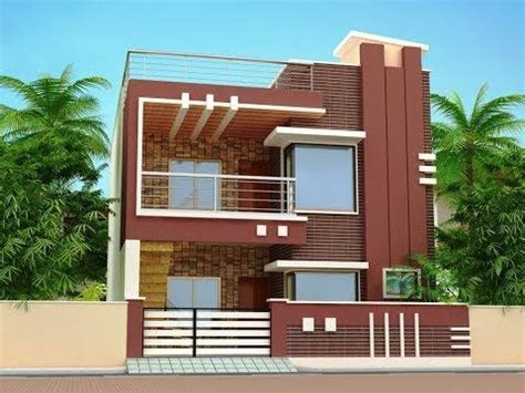 small house front elevation design youtube sameer