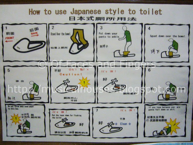 funny toilet sign 2