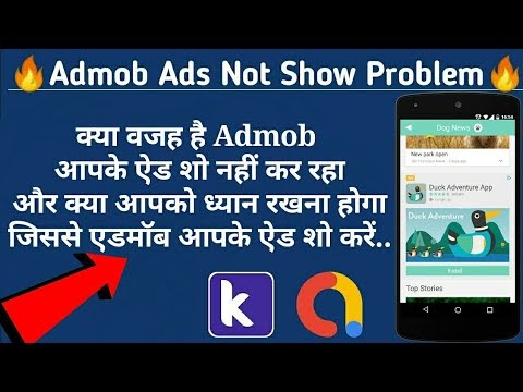 Admob Ads Not Showing In Thunkable Kodular Appybuilder Apps | How To