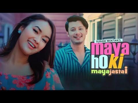 Maya ho ki maya jastai song lyrics - Subani Moktan