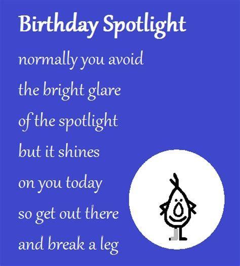 Birthday Spotlight   A Funny Poem. Free Funny Birthday