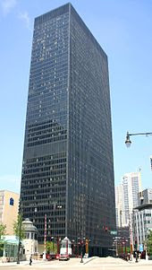 IBM Building, Chicago, Illinois, USA; J. Crocker; via Wikipedia (September 2, 2004)