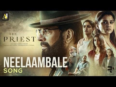 Neelaambale Lyrics (നീലാമ്പലേ) |The Priest
