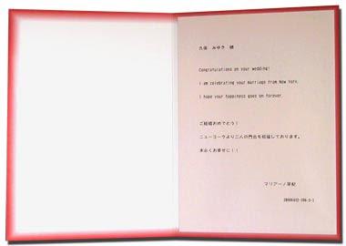 電報 結婚 式 例文