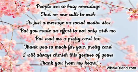 People are so busy nowadays That, Thank You Card Message