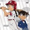 Detective Conan Ova 12