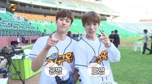 Doyoung de NCT y Gong Myung de 5urprise forman equipo para ...