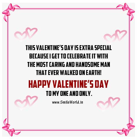 Happy Valentine Day Messages Wishes For Husband Smileworld