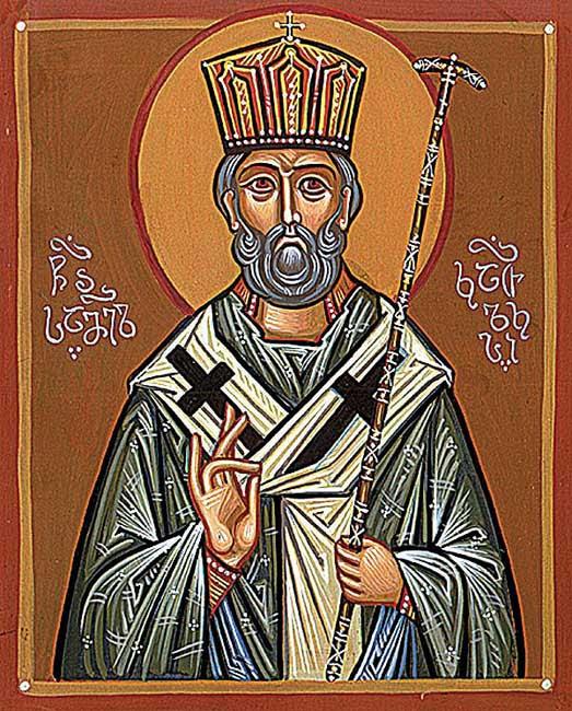 ST.  SAMUEL, Second Catholios of Georgia