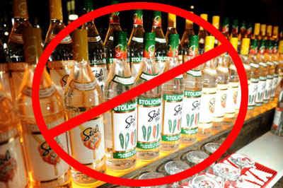 vodkaboycott.jpg (77928 bytes)