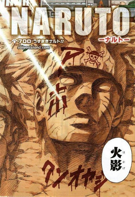 One Piece, Bleach, Other Mangaka Pay Tribute to Naruto