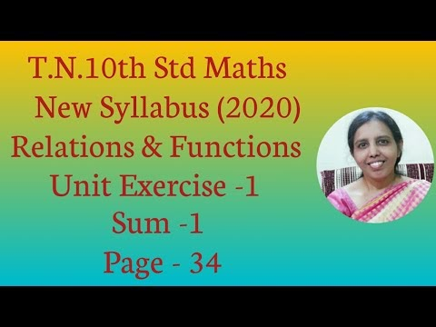 T.N.Class 10 Maths New Syllabus (2020) Relations and Functions Unit Exercise -1 Sum -1 (Page -34)