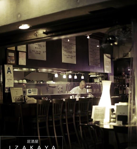 Eat Drink Amp Be Merry Food Travel And Photography In Los Angeles And Beyond Izakaya Bincho