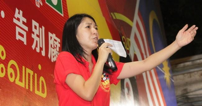 BEE YIN (2)