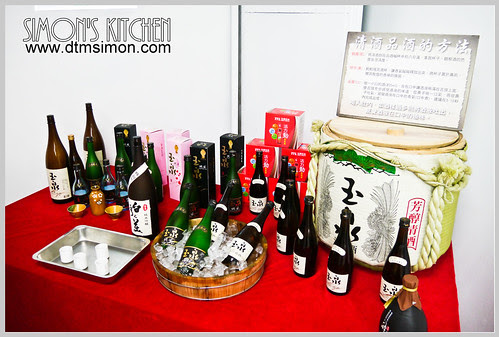 玉泉清酒評鑑會28