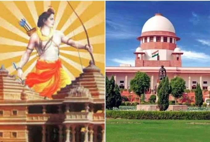 अयोध्या पर मुस्लिम पक्ष की दलील: मामला मालिकाना हक का, ऐतिहासिक दावों की जगह नहीं