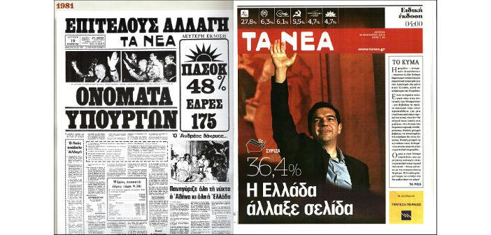 KENTRIKI FOTO 1981-2015