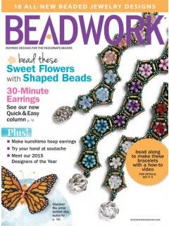 Beadwork, February/March 2015 - Beadwork - Blogs - Beading Daily