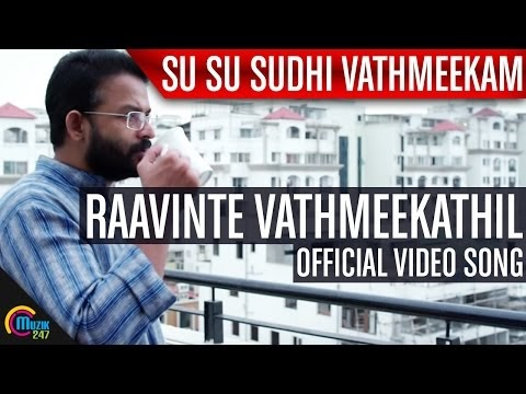 Ravinte ....Song Lyrics -Su Su Sudhi Vathmeekam-2015