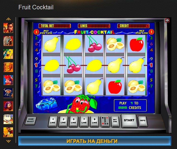Игровые автоматы онлайн демо слоты