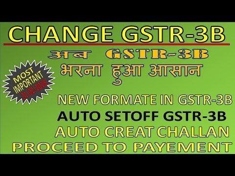 Gst new changes in gstr 3b 21 feb 2018 most for Table 6 of gstr 3b