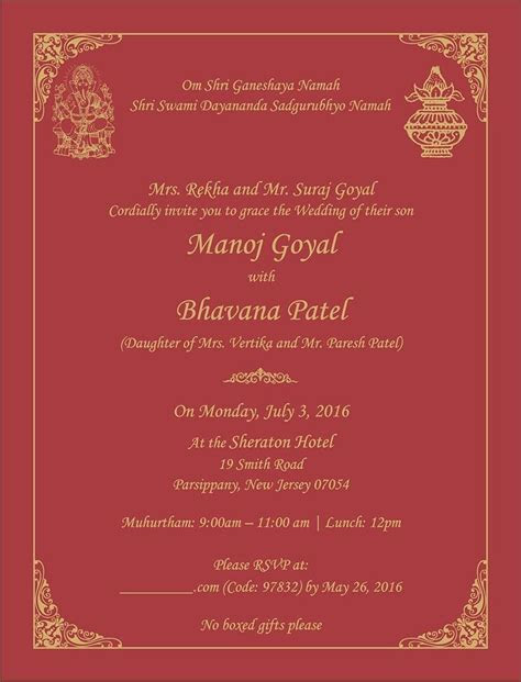 29  Great Image of Indian Wedding Invitation Wording