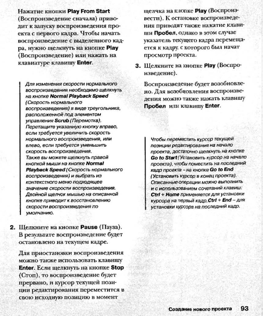 http://redaktori-uroki.3dn.ru/_ph/12/796572875.jpg