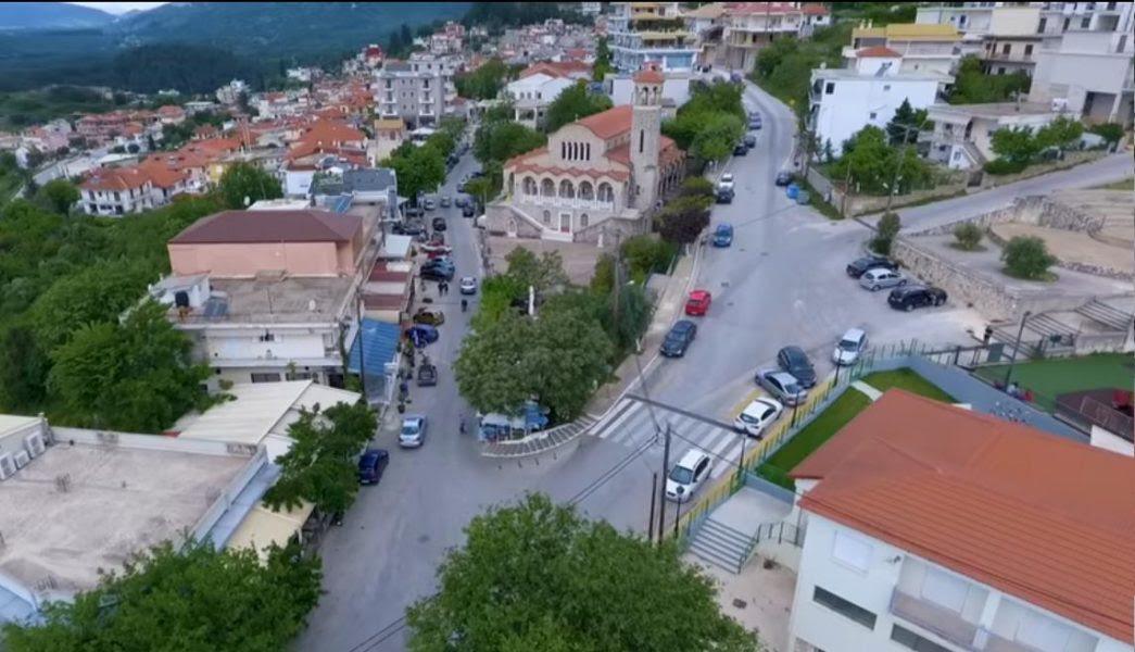 Θεσπρωτία: Προταση για τα κυκλοφοριακά προβλήματα της Παραμυθιάς απο την Λαϊκή Συσπείρωση
