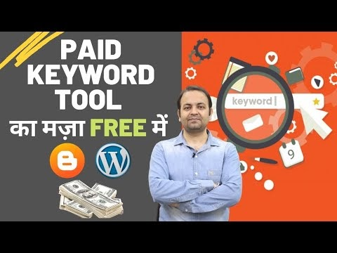 Best Free Keyword Research Tool For Blogger Wordpress Website SEO 2021 | Techno Vedant