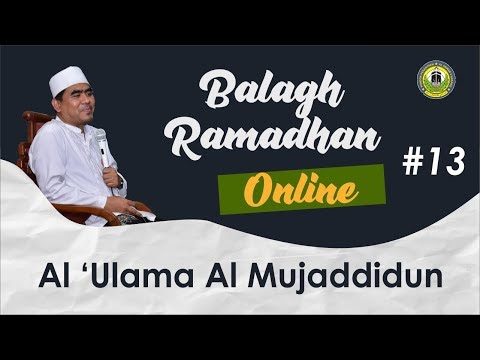 Gus Ghofur - al-'Ulama' al-Mujaddidun 13