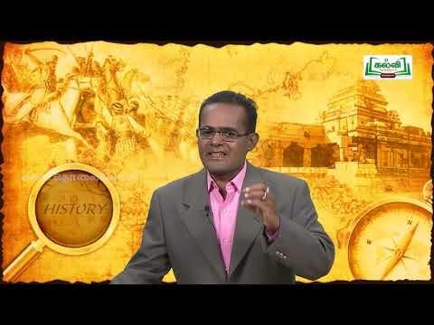 கலைத்தொழில் பழகு Std 12 History முதல் உலகப் போர் பகுதி 2 Kalvi TV
